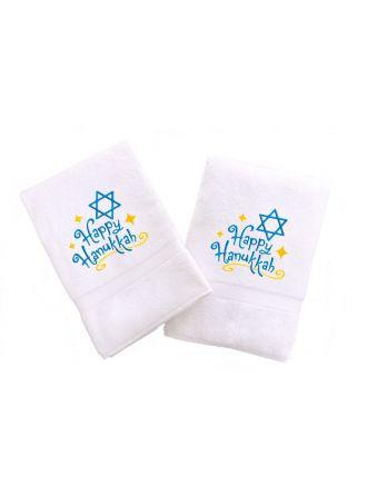 Happy Hanukkah Embroidered Towel